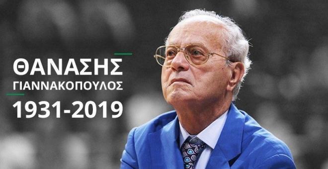 Συλλυπητήρια ανακοίνωση της ΚΑΕ Κολοσσός για τον Θανάση Γιαννακόπουλο