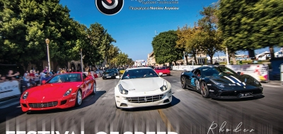 Speed Sector Festival στη Ρόδο στις 13-15Σεπτεμβρίου