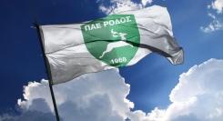 Ανακοίνωση της ΠΑΕ ΡΟΔΟΣ για τον αγώνα στην Καλλιθέα