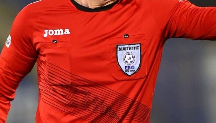 Οι διαιτητές της 15ης αγωνιστικής σε Football League